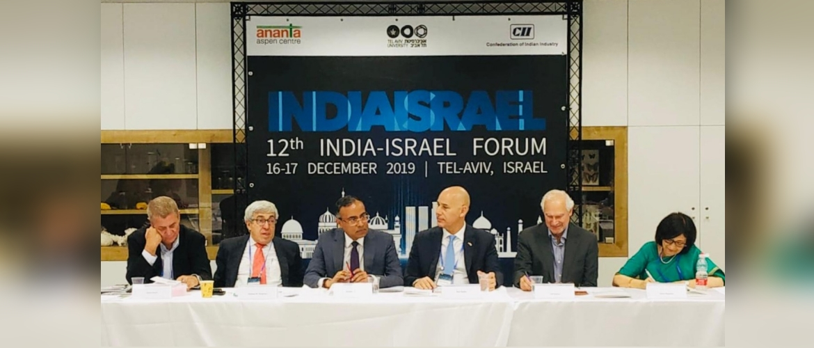 12th India Israel Forum